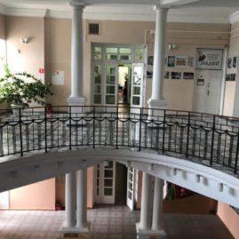 «Дворец детского и юношеского творчества» г. Севастополя