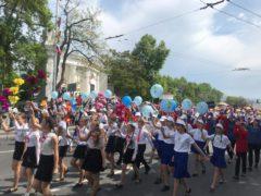 Парад и Награждение победителей | Форум и финал конкурса IV Всероссийского конкурса программ развития образовательных организаций